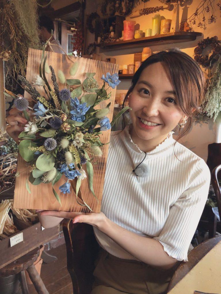 袴田彩会の画像 p1_29