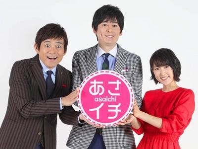 NHK「あさイチ」