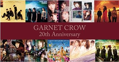 GARNET CROW 20th Anniversary